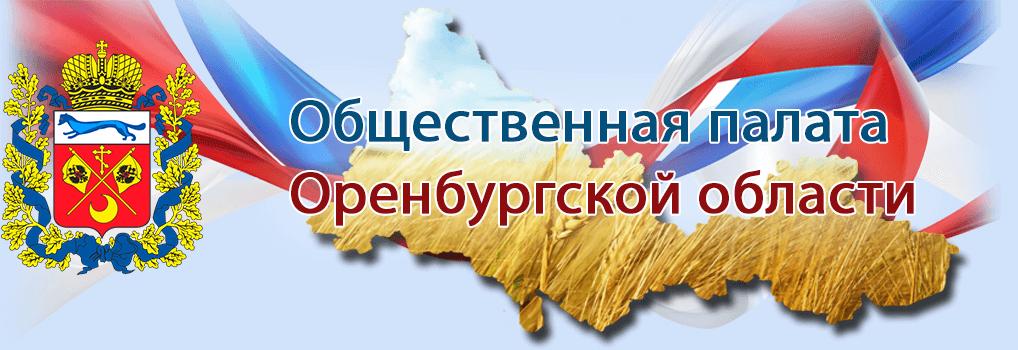 obsh_palata